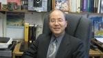 Bert Uchino, PhD